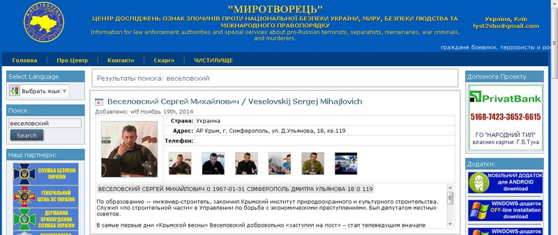 Тульская служба новостей смотреть онлайн